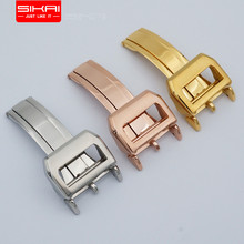 SIKAICASE Low MOQ High Quality 304 Custom Logo Stainless Steel Watch Clasp