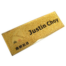 High quality engraved brass name plate