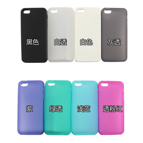 Popular useful hand phone back cover case for iphone5,back cover phone case
