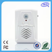 MP3 Motion Sensor Activated Sound Player