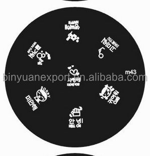 Wholesale new arrive nail art stamping plate best quality professional salon nail kit