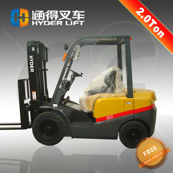 hyder 2 ton new used forklift in uae