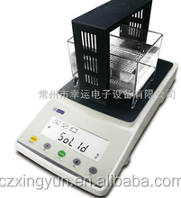 210g 0.001g 1mg density balance scale for powder