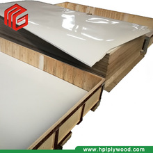 Formicas India white board / HPL laminate 0.8mm formica sheet