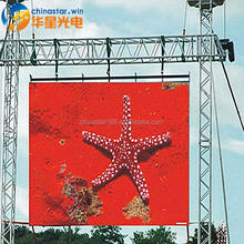 Sex videos outdoor led screen P6 rental led display screen stage background led video wall screen