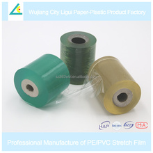 LG 39 Hot sale india super soft hand use pvc film for packing electrical wire cable
