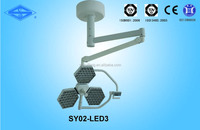 SY02-LED3 dental light arm