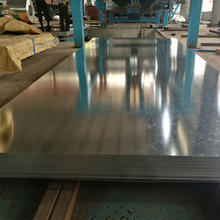 Manufacturers direct supply high quality hot dipped galvanized sheet for making pipe