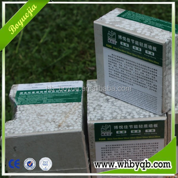 Lightweight EPS Foam Blocks / EPS Cement Block / Concrete Fileed Foam Blocks