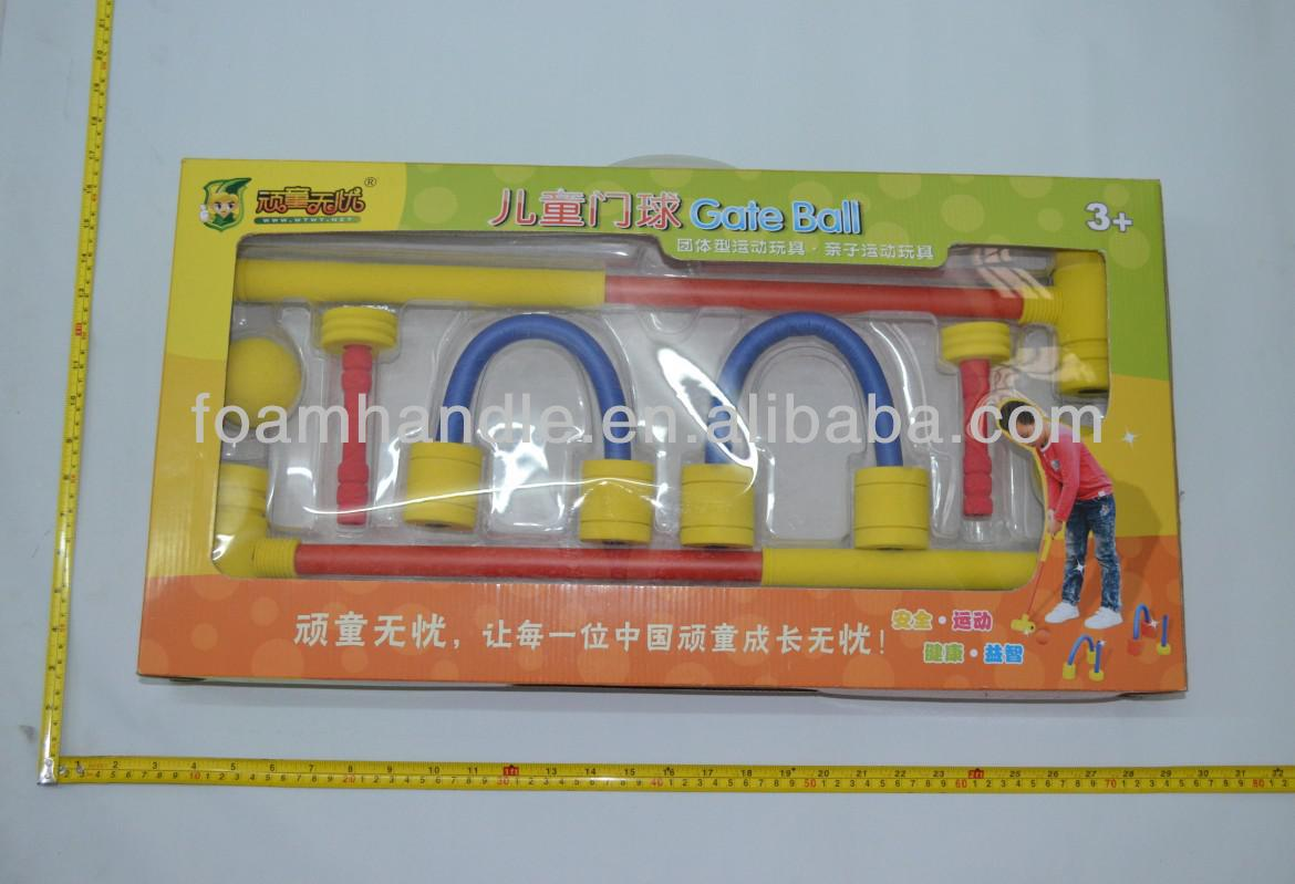 ABC GATEBALL SET