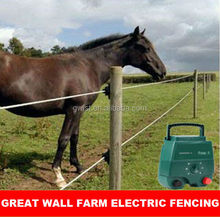 5J powerful shock farm electric fence energiser/energizer charger /unit for livestock/poultry control and garden fence