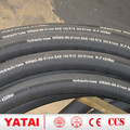 Flexible Hose hydrolic rubber hose for oil