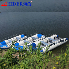 Hider 2.3/2.65/3.0/3.3m Inflatable Folding Boat with Safety Guard Bar, Chinese Inflatable Boats Prices, Infatable Boat