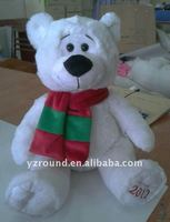 2012 smart christmas teddy bear