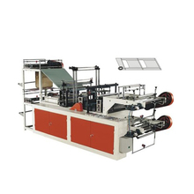Two Layer Rolling Shop Bag Making Machine/ Garbage Bag Making Machine/ Jute Bag Making Machine
