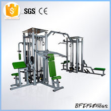 multi jungle 8 stacks staion gym equipment