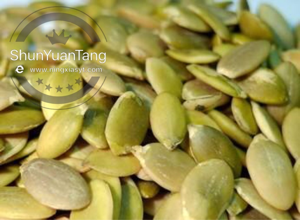 China certified pumpkin seeds kernel - shine skin AA