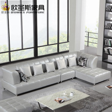 Barcelona silver modern corner l shape sectional cow leather sofa set designs and prices new 2016, OCS-115A