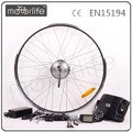 MOTORLIFE 2014 Popular Direct factory supply 250~500w assisted pedal kits
