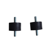 anti vibration rubber damper