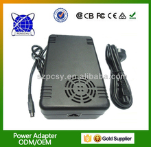 Hot selling !! PC case 12v 300W smps 25amp power supply