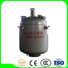 Discount price dehydrated/dried Reactor for home decorative