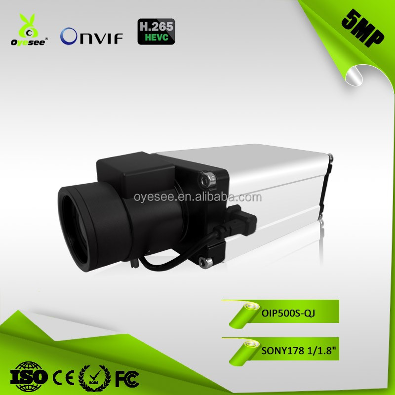 OIP500S-QJ 5MP H.265/H.264 LDR signal linkage P2P motion detect RIO Day/Night ONVIF2.4 POE box IP security camera with audio