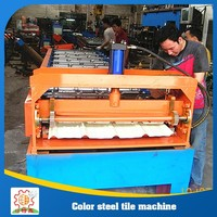 Corrugated roof machine price