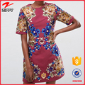 Embroidered Shift dubai kaftan kitenge african design dresses pictures