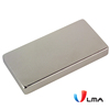 China Ndfeb Magnet Manufacture Offer Custom