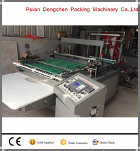 BOPP OPP Side Sealing And Cutting Plastic Bag Making Machine