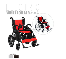 Cheap Price Power Foldable Electric Wheelchair/chair CE, FDA with big rear wheel 16""