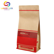 1kg Coffee Bag Flat Bottom Food Grade Foil Pouches Plastic Kraft Paper High Quality Stand Up Coffee Bag With Zipper