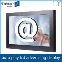 Flintstone 19 inch usb touch optional color video wall lcd/HD wall mounted screens/signage player