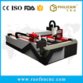 High efficiency China cnc fiber laser Cutting Machine