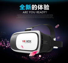 Best cheap game goggles for sale China factory wholesale