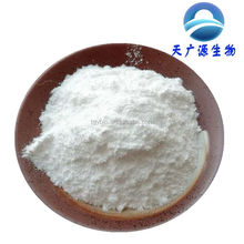 TGY Factory Supply High Quality Raw Material Atorvastatin