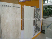 Cappuccino Marble Polished Floor Tiles