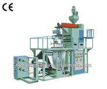 SJ-M55 Rotary Machine Head pp Film Blowing Machine