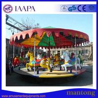 Children Park Family Mini Amusement Carousel Park Ride