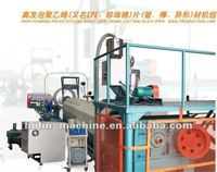 EPE foam sheet extruder CE approval