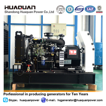 shop use price 16kva generator