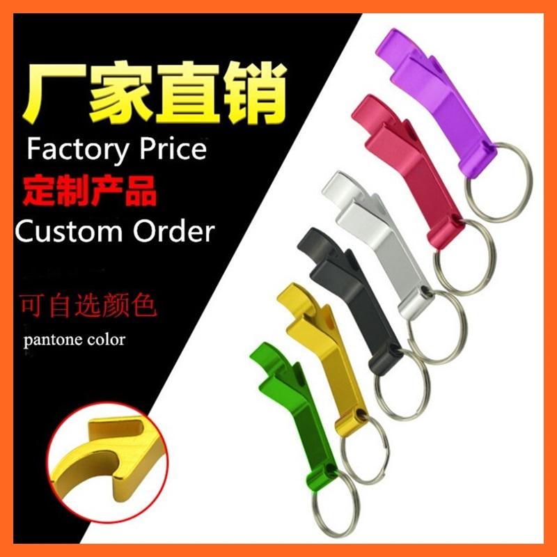 list manufacturers of bottle opener buy bottle opener get discount on bottle opener cheaper. Black Bedroom Furniture Sets. Home Design Ideas
