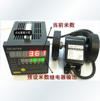 China products Display Instrument accuracy plus or minus 1CM reversible material digital length meter counter