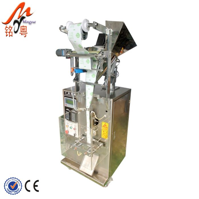 <strong>13</strong> Years Factory Automatic Dishwasher Tablets Packing Machine With CE Certificate