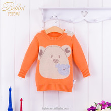 Bebini spring/summer 9-48 months cardigan for baby boy