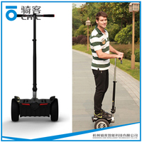 2 wheel self-balancing moped scooter mini electric motorcycle prices