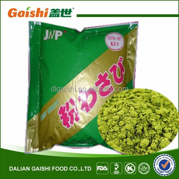 The most popular wasabi powder 1kg for sushi seasoning