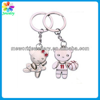 Romantic Stainless Alloy Metal Silver Animal Pet Playing Basketball Bear and Dancing Bear Panda Couple Keychain