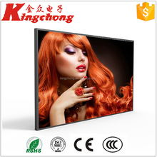 21.5''42'' 32'' 47'' 55'' 65'' Outdoor high brightness sunlight readable highlight 3000 nits Sumsung LG lcd panel outdoor screen